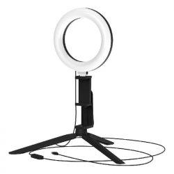 селфи лампа 26 см